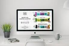Создам дизайн листовки, обложки брошюры 15 - kwork.ru
