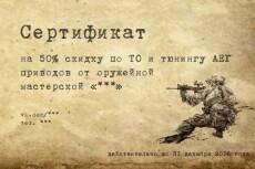 Выполню графический дизайн 16 - kwork.ru
