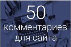 Корректировка и редактирование вашего текста 15 - kwork.ru