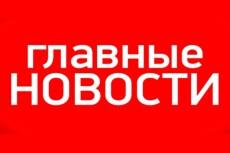 Напишу текст, который продает 4 - kwork.ru