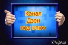 Добавлю 300 подписчиков + 25 комментариев 22 - kwork.ru