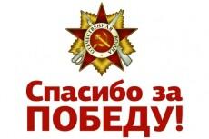Клиенты в ваш бизнес из  соцсетей малоизвестным способом 12 - kwork.ru