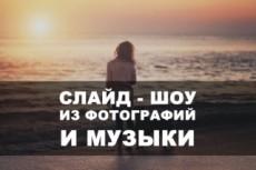 Разработаю дизайна постера, флаеров, листовок 13 - kwork.ru