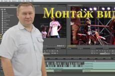 Запишу любой фильм, сериал в нужном Вам формате 9 - kwork.ru