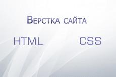 Доработаю интернет-магазин на Opencart 6 - kwork.ru