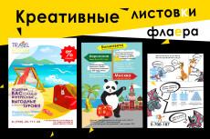 Подарочный сертификат, грамота, прайс, диплом. Яркий дизайн 82 - kwork.ru