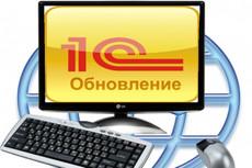 Возьму на поддержку 1С:БГУ 14 - kwork.ru