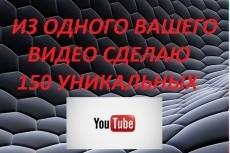 Кастомизация шаблонов After Effects 10 - kwork.ru