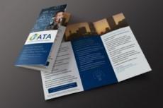 Сделаю дизайн брошюры, буклета 158 - kwork.ru