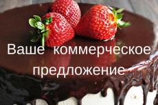 Напишу ТЗ для копирайтера. СЕО 5 - kwork.ru