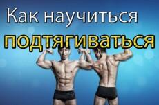 сделаю превью 3 - kwork.ru