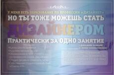 Обучение и консалтинг 24 - kwork.ru