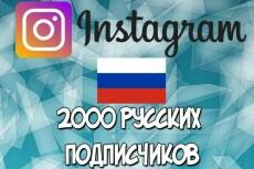 Сделаю качественный рерайт статьи, текста 16 - kwork.ru