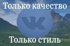 Создам уникальный дизайн упаковки 25 - kwork.ru