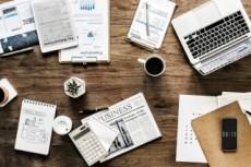 Выбор системы налогообложения ЕНВД или Патент 11 - kwork.ru