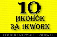 Дизайн логотипа 20 - kwork.ru
