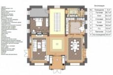 Планировка квартиры с расстановкой мебели 40 - kwork.ru