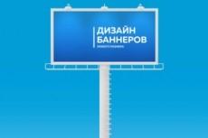 Дизайн-макет наклейки 27 - kwork.ru