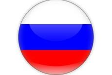 создам шаблон для сайта 7 - kwork.ru
