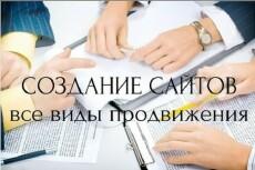 Создание адаптивного интернет-магазина на OpenCart последней версии 10 - kwork.ru