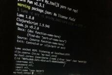 Сделаю любой скрипт на JavaScript, PHP, jQuery 6 - kwork.ru