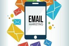 Email рассылка на 10 000 e-mail адресов 19 - kwork.ru