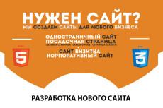 Разработаю крупный портал 14 - kwork.ru