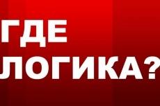 Озвучу мульт, игру, ролик, детские и взрослые голоса, есть примеры 27 - kwork.ru