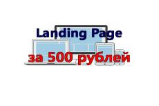 Регистрация домена и хостинга 38 - kwork.ru