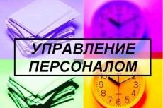 Озвучивание вашего видеоматериала. Наложение музыки, дикторский текст 2 - kwork.ru