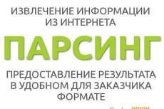 Напишу шаблон для Zennoposter или Zennobox 5 - kwork.ru