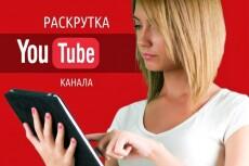 научу делать эффект помех VHS в Фотошопе и постеры в стиле Lo-Fi 6 - kwork.ru