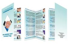 Разработаю дизайн брошюр, буклетов 15 - kwork.ru