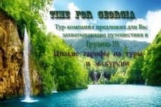 Соберу базу данных 7 - kwork.ru