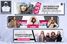 Разработаю обложку для вашего сообщества 41 - kwork.ru