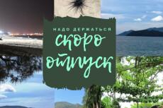 Дизайн плаката или афиши 23 - kwork.ru