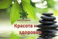 5000 знаков текста от профессионального копирайтера 3 - kwork.ru