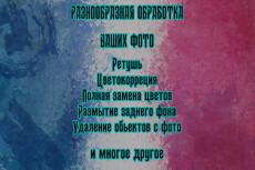 Создание, доработка Вашего логотипа 21 - kwork.ru