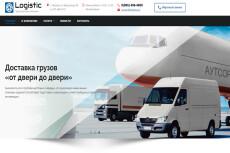 Кулинарный сайт, наполненный 23 - kwork.ru