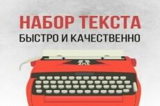 Составляю любые юридические документы 8 - kwork.ru