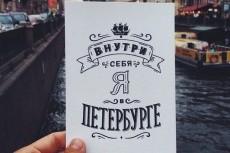 Напишу стихотворение, поэму, любого рода СтихоСплетение на Ваш выбор 24 - kwork.ru