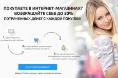Схема по накрутке на продвижение в социальных сетях 6 - kwork.ru