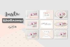 Создам оформление, побуждающее аудиторию к действиям 43 - kwork.ru