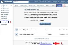 Обучу программированию 8 - kwork.ru