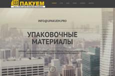 Готовый сайт социальной сети гугл плюс (google plus) 3 - kwork.ru
