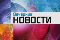 настрою кросспостинг в соцсети с вашего сайта 4 - kwork.ru