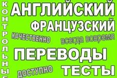 Перепечатать текст 6 - kwork.ru