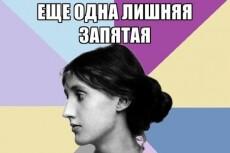 напишу рассказ/сказку 3 - kwork.ru