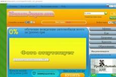 создам код на c++, php 4 - kwork.ru