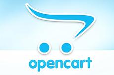 Наполню интернет-магазин товаром Opencart 11 - kwork.ru